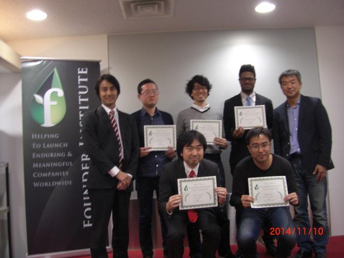 ファウンダー・インスティテユート東京 2014年夏学期卒業式